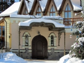 входные арочные двери в дом