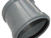 пластиковое кольцо для канализации