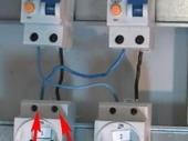 автомат защиты для розеток